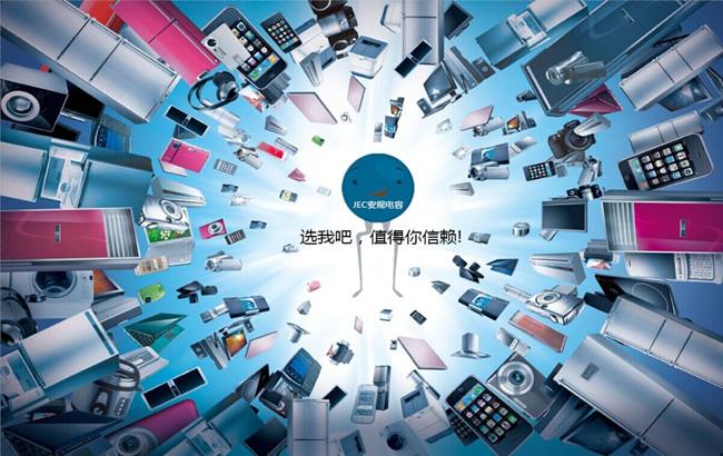 网络时代,颖特新JEC电容用户无处不在3 (2).jpg