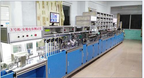 陶瓷电容业的发展2.jpg