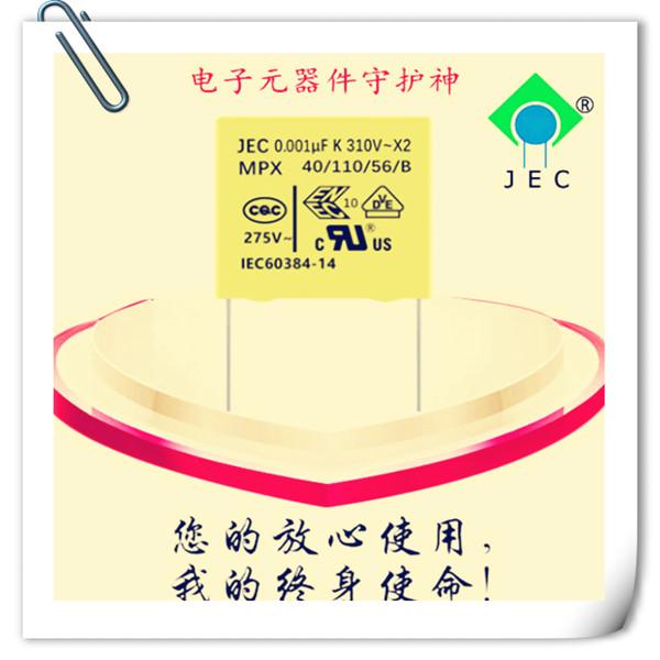 阻容降压能用X2安规电容吗1.jpg