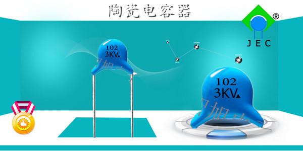 陶瓷电容对其工作电压和工作温度的要求.jpg
