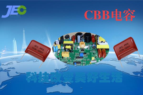 什么是CBB81电容.jpg