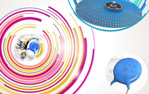 新网络媒体时代 安规电容企业需发展多渠道营销1.jpg