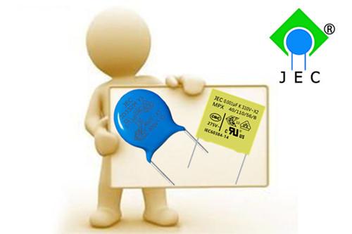 新网络媒体时代 安规电容企业需发展多渠道营销2.jpg