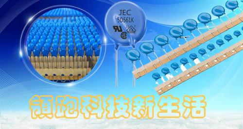 压敏电阻需要考虑电路中电流的大小吗?2.jpg