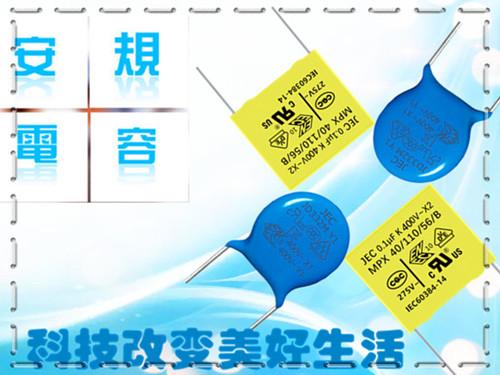 安规电容封装形式1.jpg