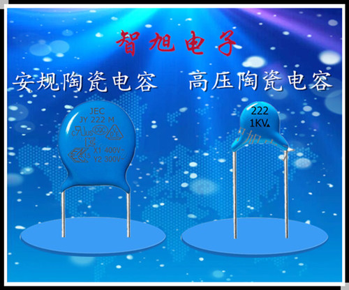 解决陶瓷电容产生噪音的有效方案1.jpg
