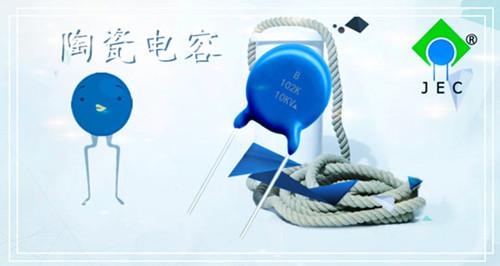 陶瓷电容不同材质使用要求1.jpg