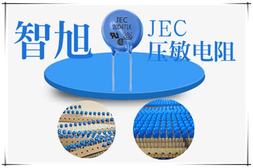 压敏电阻的电源系统1.jpg