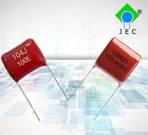 选择薄膜电容需要参数之电容量2.jpg