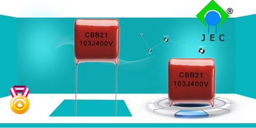 聚酯薄膜电容的优点与应用范围1.jpg