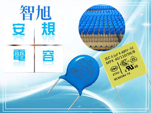 质量好的安规电容在电路中的表现1.jpg