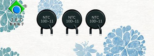 热敏电阻是智能充电控制单元的一部分1.jpg