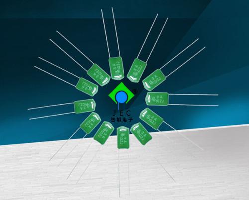 了解音响中的涤纶电容1.jpg