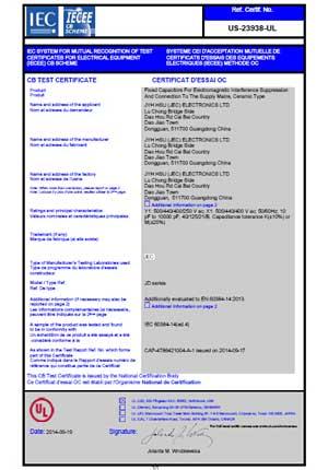 智旭JEC CB-500V国际电工委员会认证