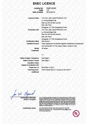 智旭JEC ENEC-500V欧盟认证