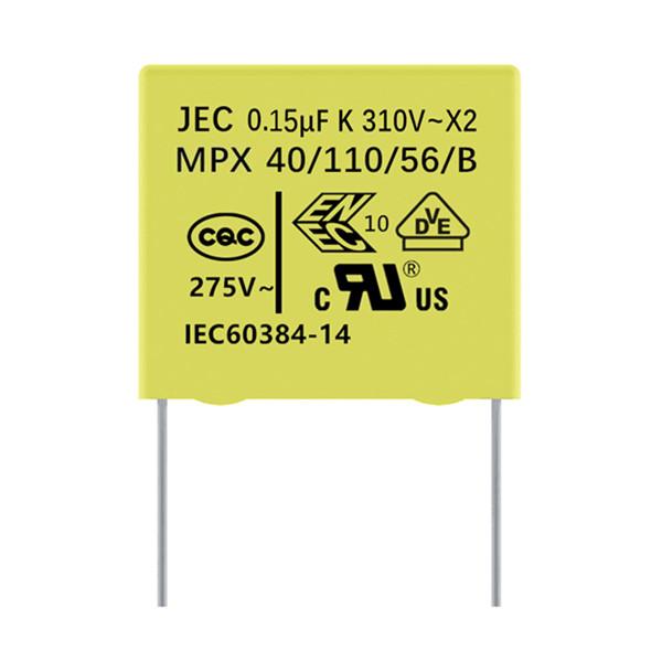 JEC安规X2电容154K 275V P=15mm