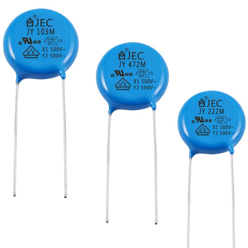 安规陶瓷电容Y2 500V