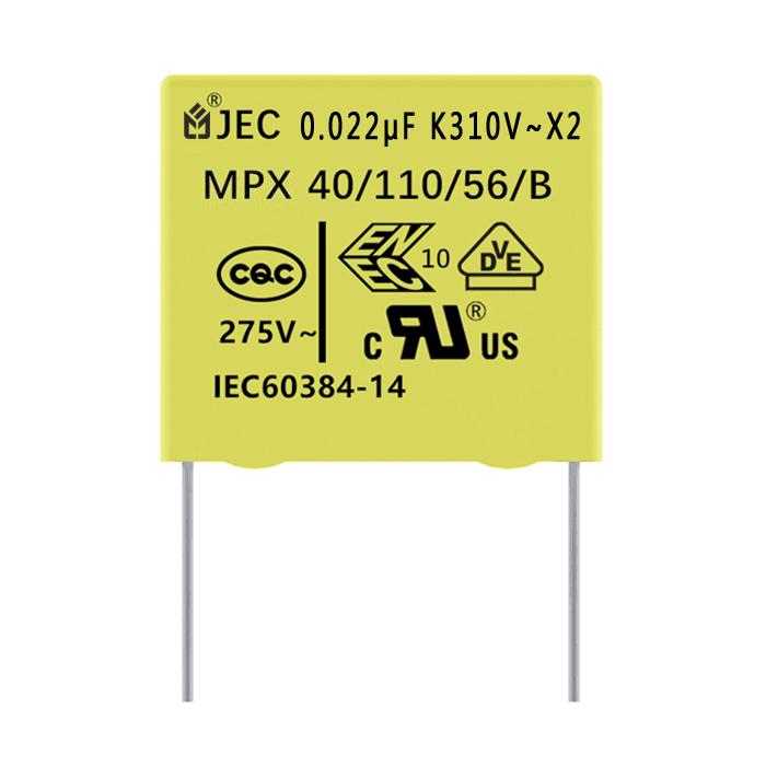 抗干扰JEC安规X2电容275V 223K P=15MM