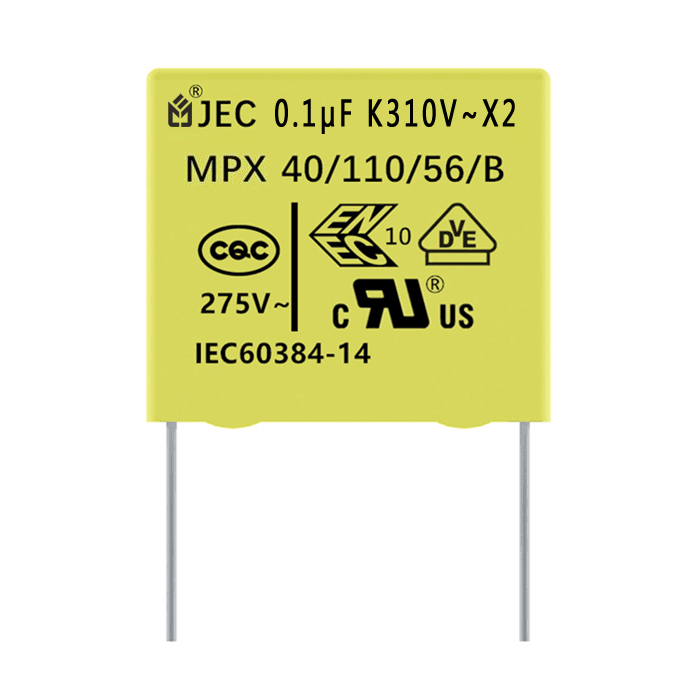 JEC安规电容X2 275V 104K